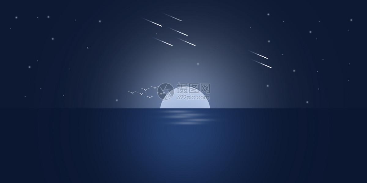 星空渐变图片手绘