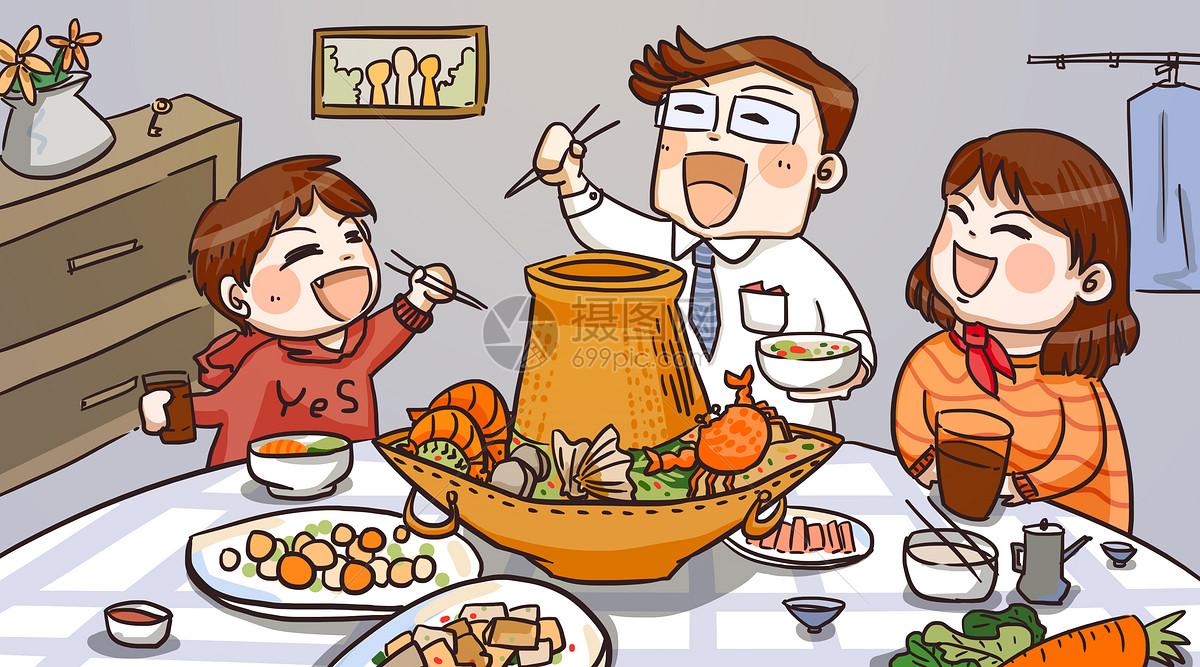 唯美图片 人物情感 一家人冬季温馨吃火锅插画psd