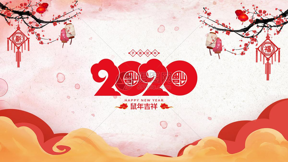 2018中国风新年年会背景图片素材_免费下载_psd图片格式_vrf高清图片
