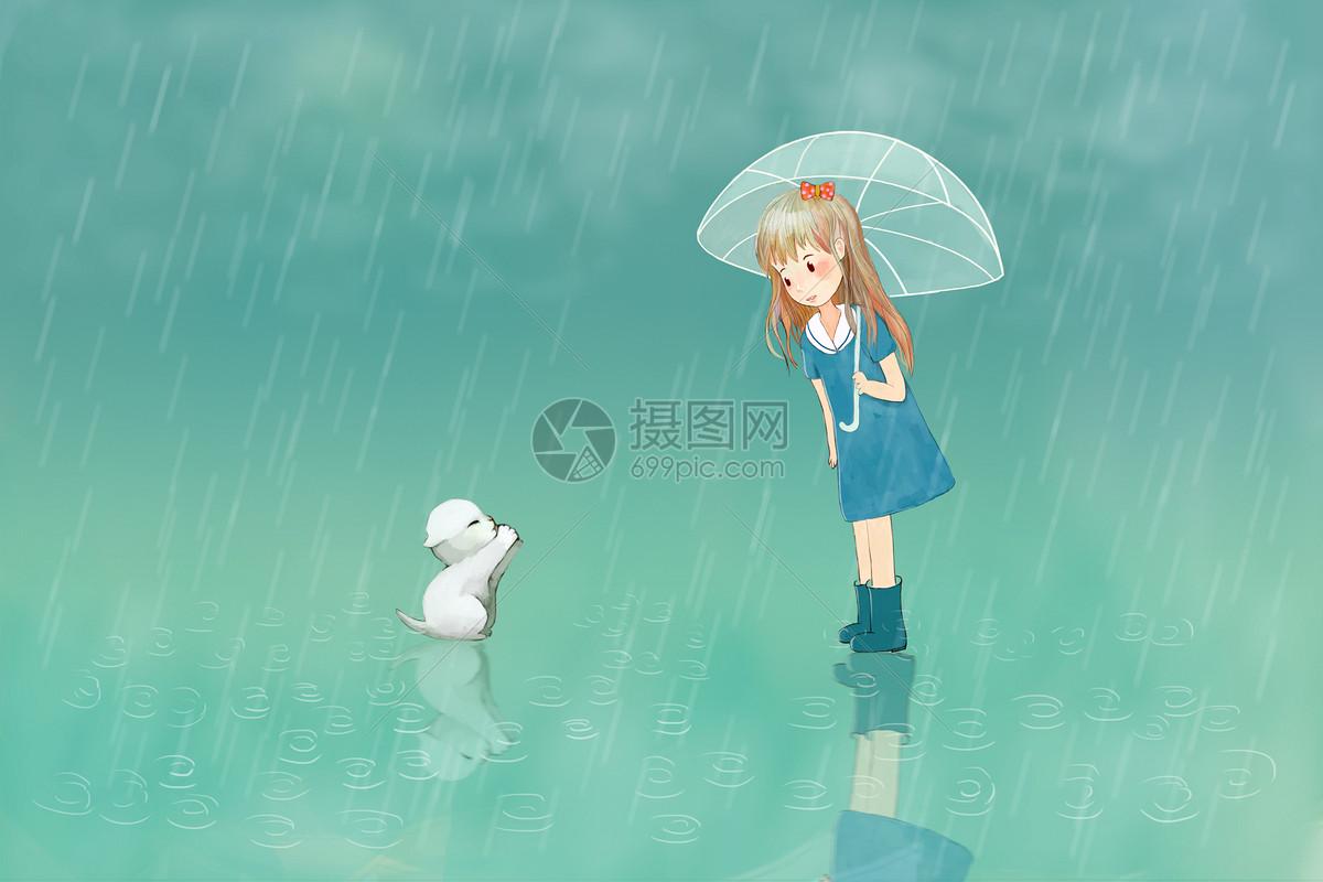 唯美图片 情感表达 雨中的女孩治愈系插画psd  分享: qq好友 微信朋友