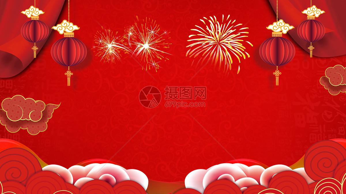 中式祥云图片_中式祥云图片下载  红色喜庆中式新年背景图片素材_免费