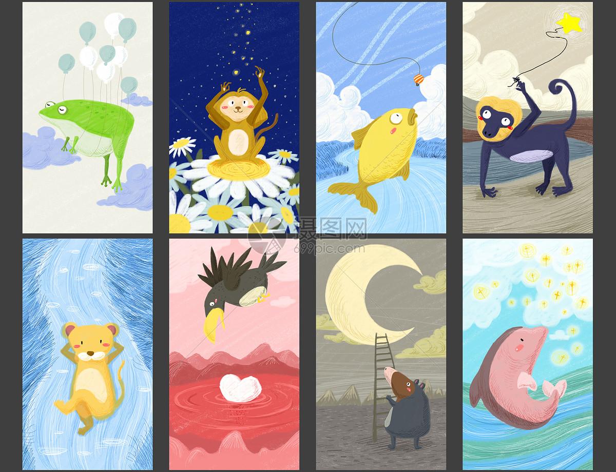 动物插画手机屏保