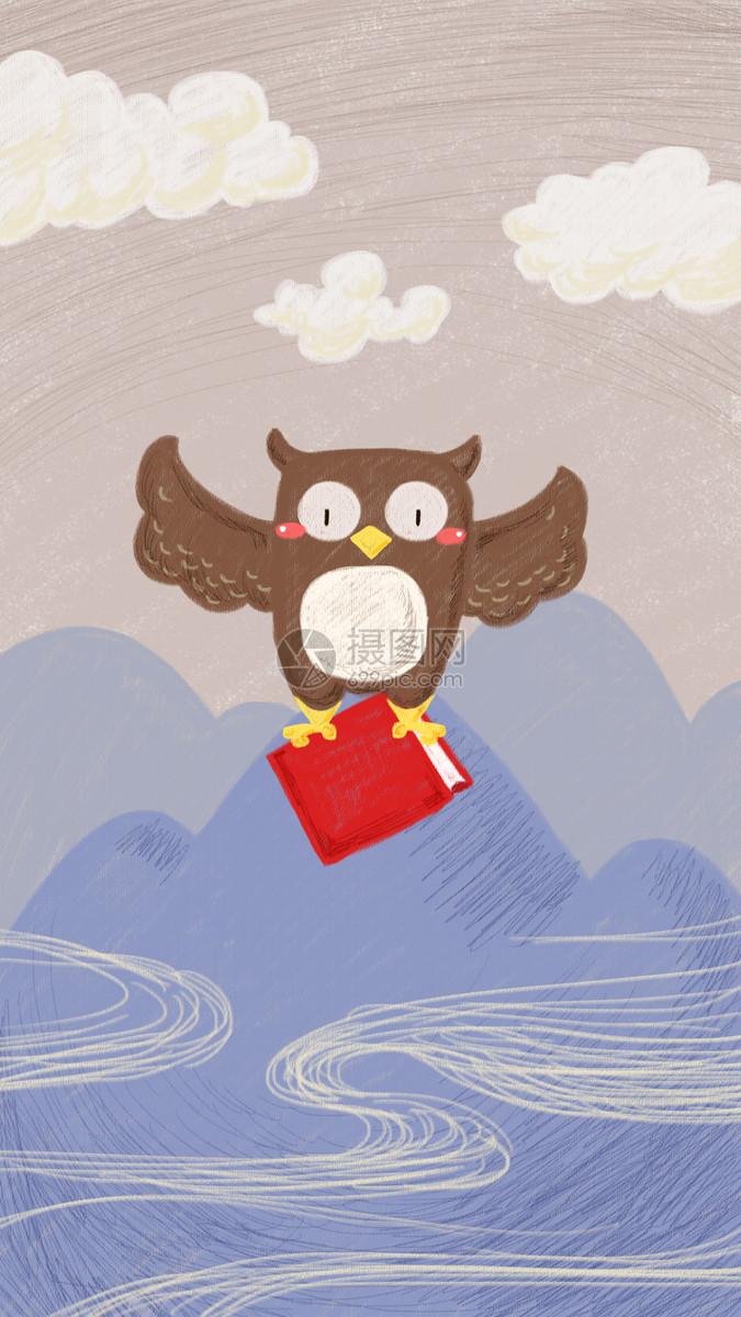 举报 标签: 治愈系插画猫头鹰竖版治愈系手绘插画壁纸手机屏保动物