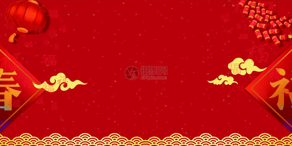 热闹的新年背景图片素材_免费下载_jpg图片格式_vrf高清