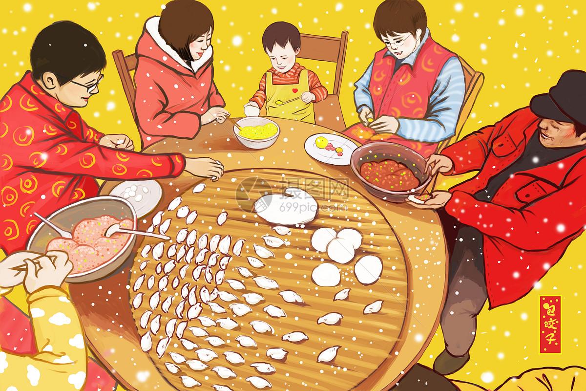 春节包饺子图片素材_免费下载_psd图片格式_vrf高清图片400092077_摄图片