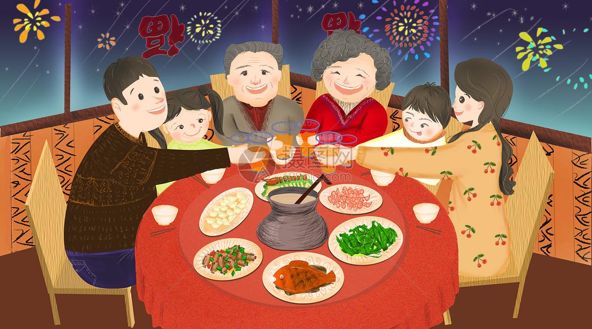 春节年夜饭图片素材_免费下载_psd图片格式_vrf高清图片400092916_摄