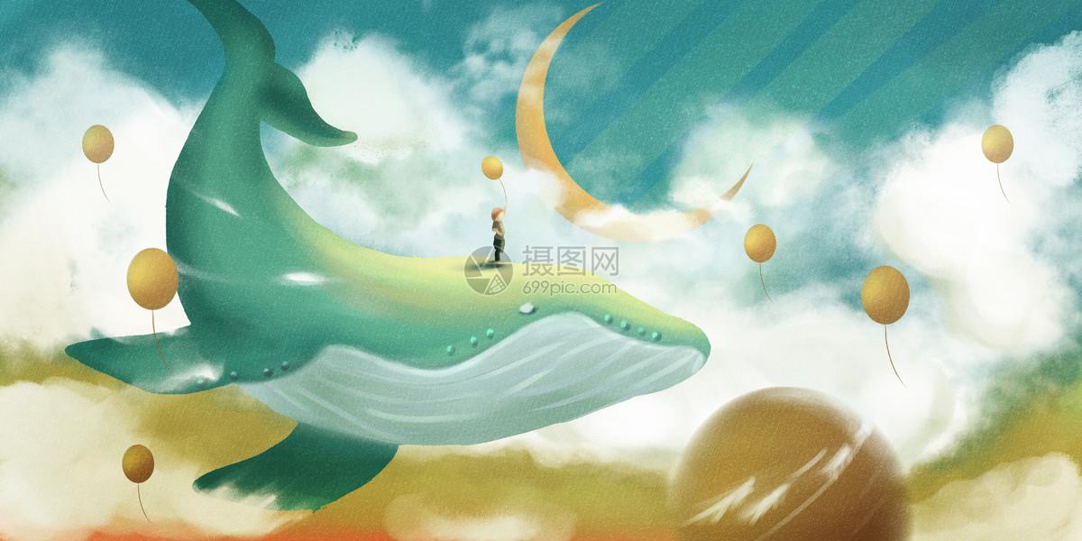 梦幻鲸鱼图片素材_免费下载_psd图片格式_vrf高清图片