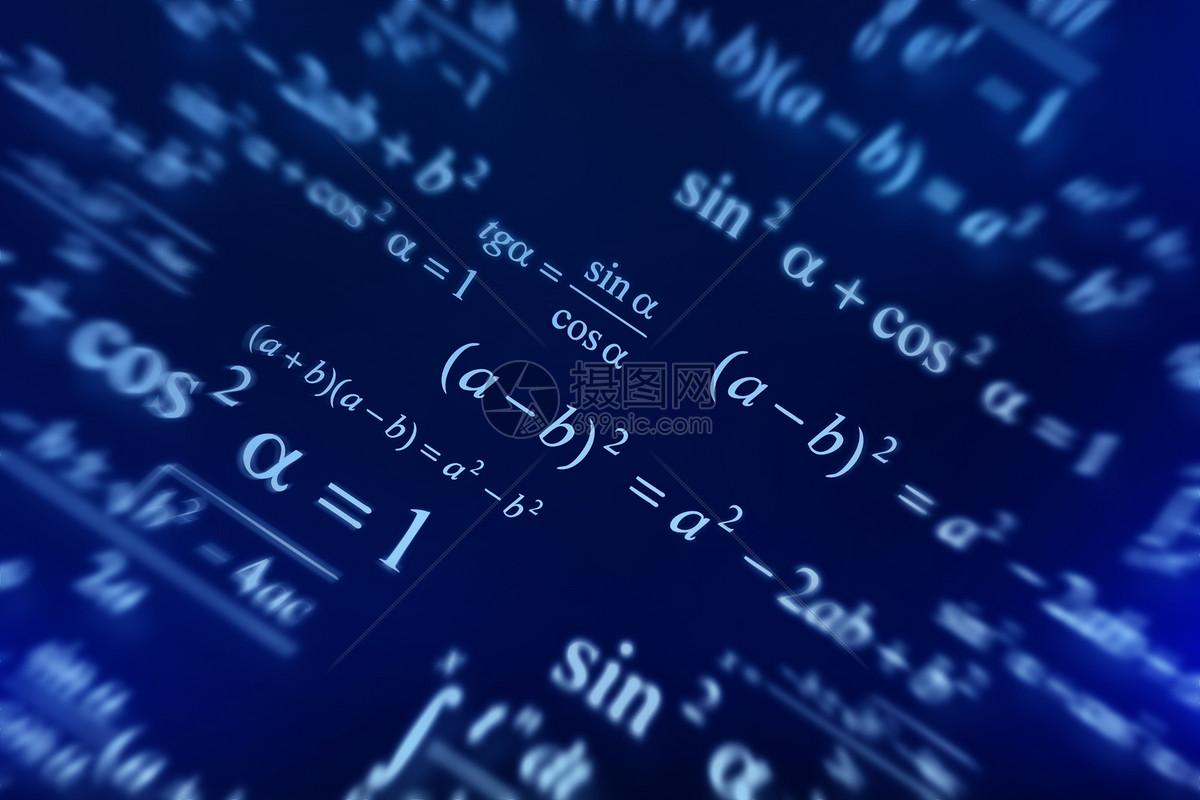 数学几何背景与公式