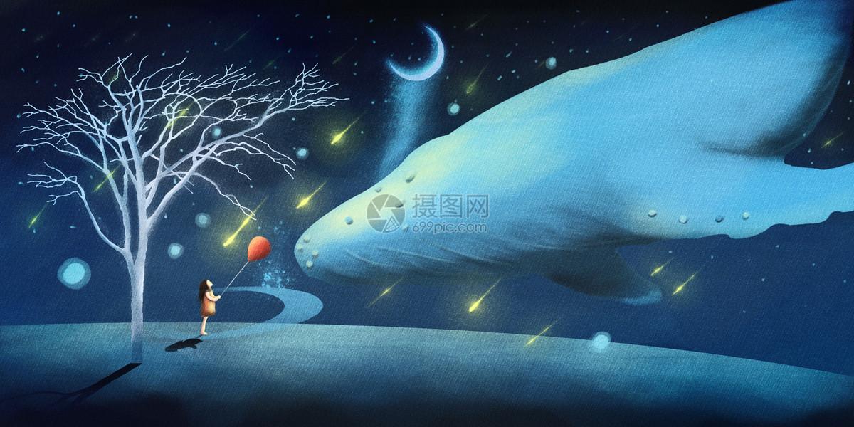 水彩画星空动物