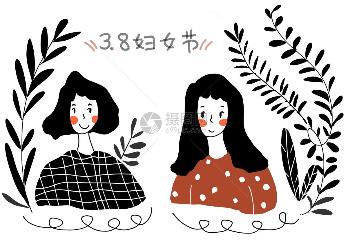 ins风格插画三八妇女节图片卡通图片小清新插画图片手绘图片背景素材