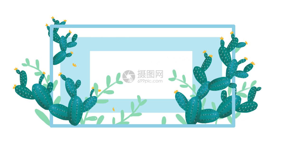 热带植物图片素材_免费下载_psd图片格式_vrf高清图片