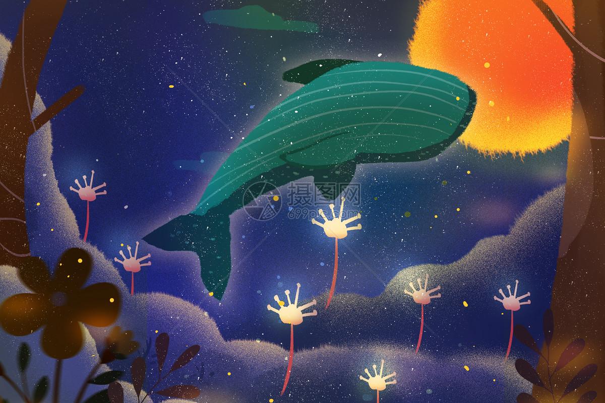 梦幻童话鲸鱼