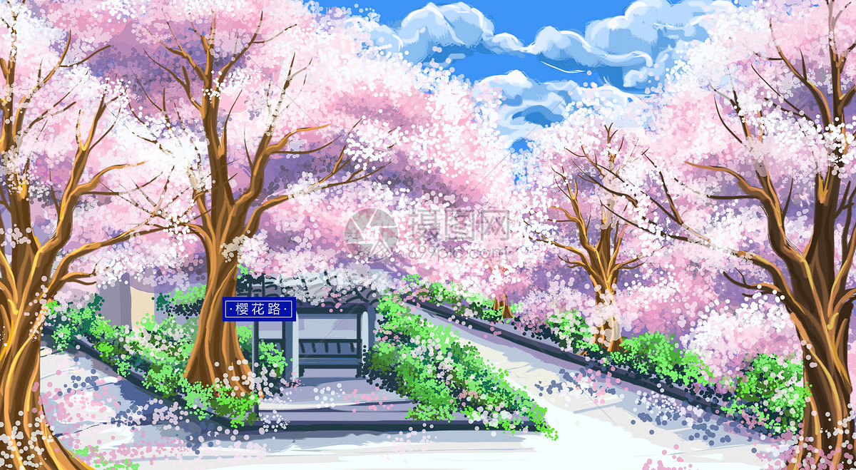 櫻花盛開的林蔭小道插畫