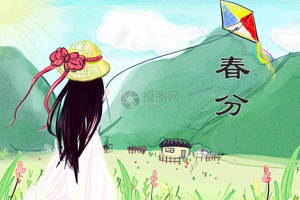 春天放风筝的女孩