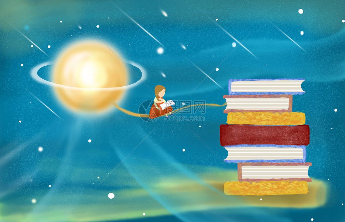 梦幻星空下读书的女孩