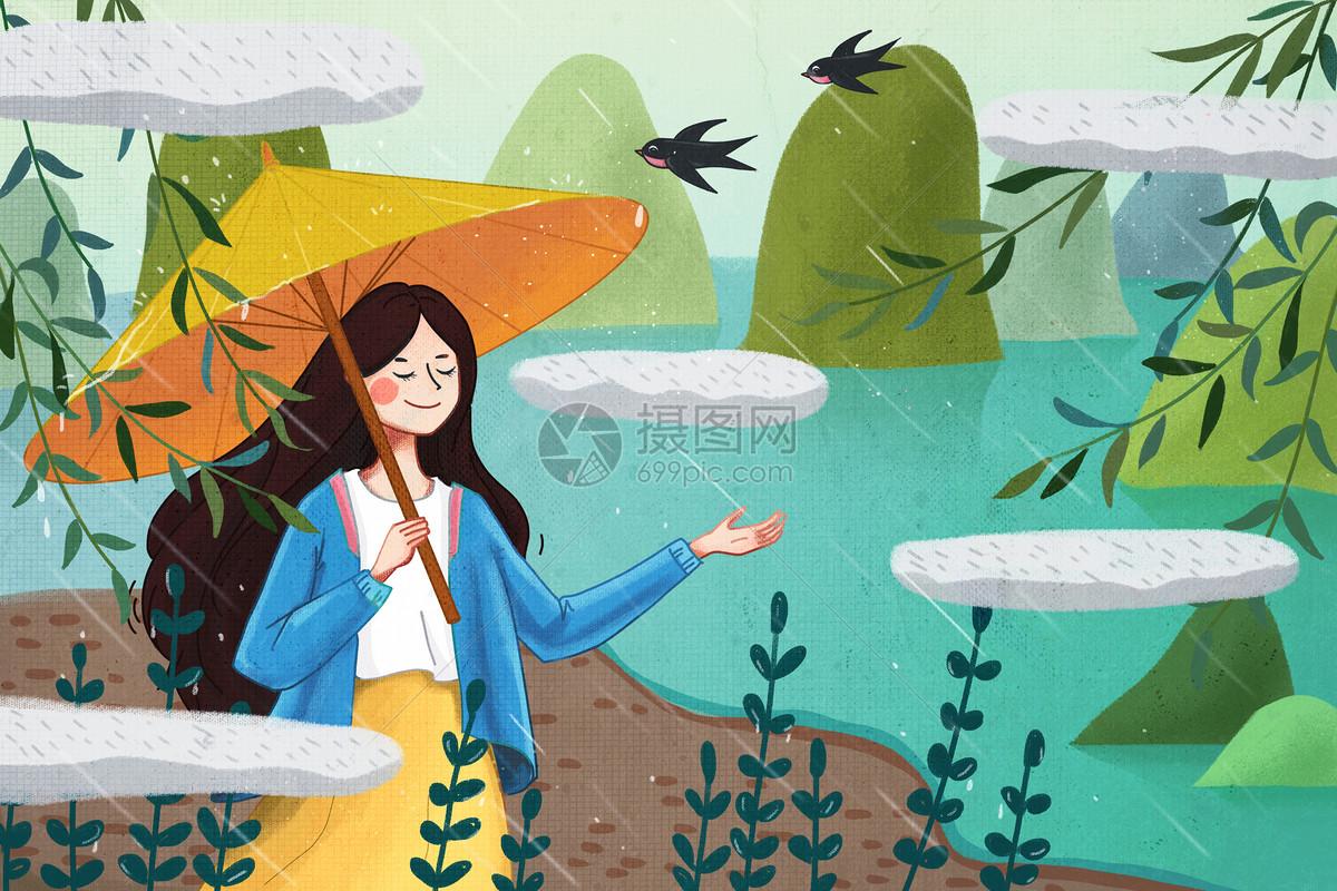 雨中打伞的女孩
