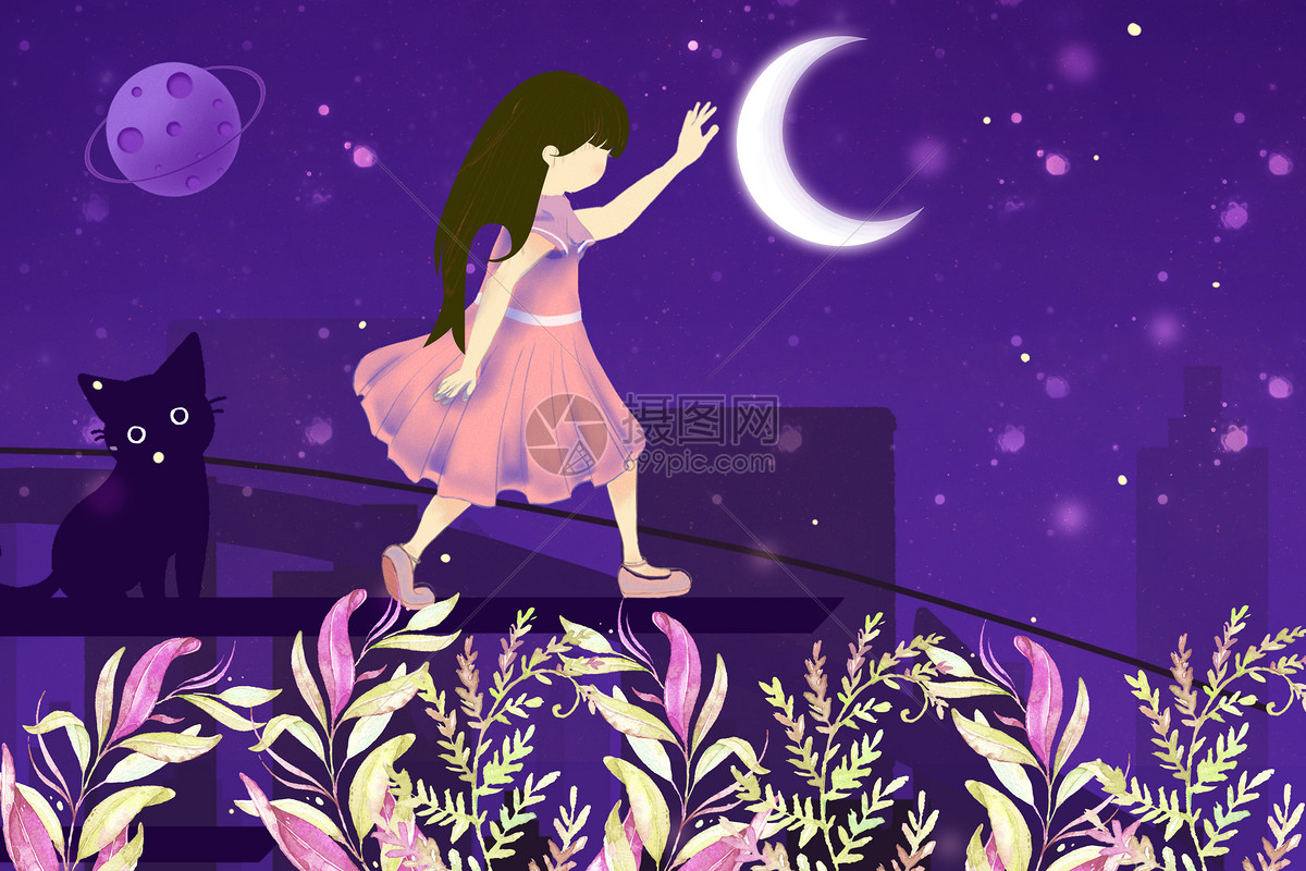 摘月亮的小女孩