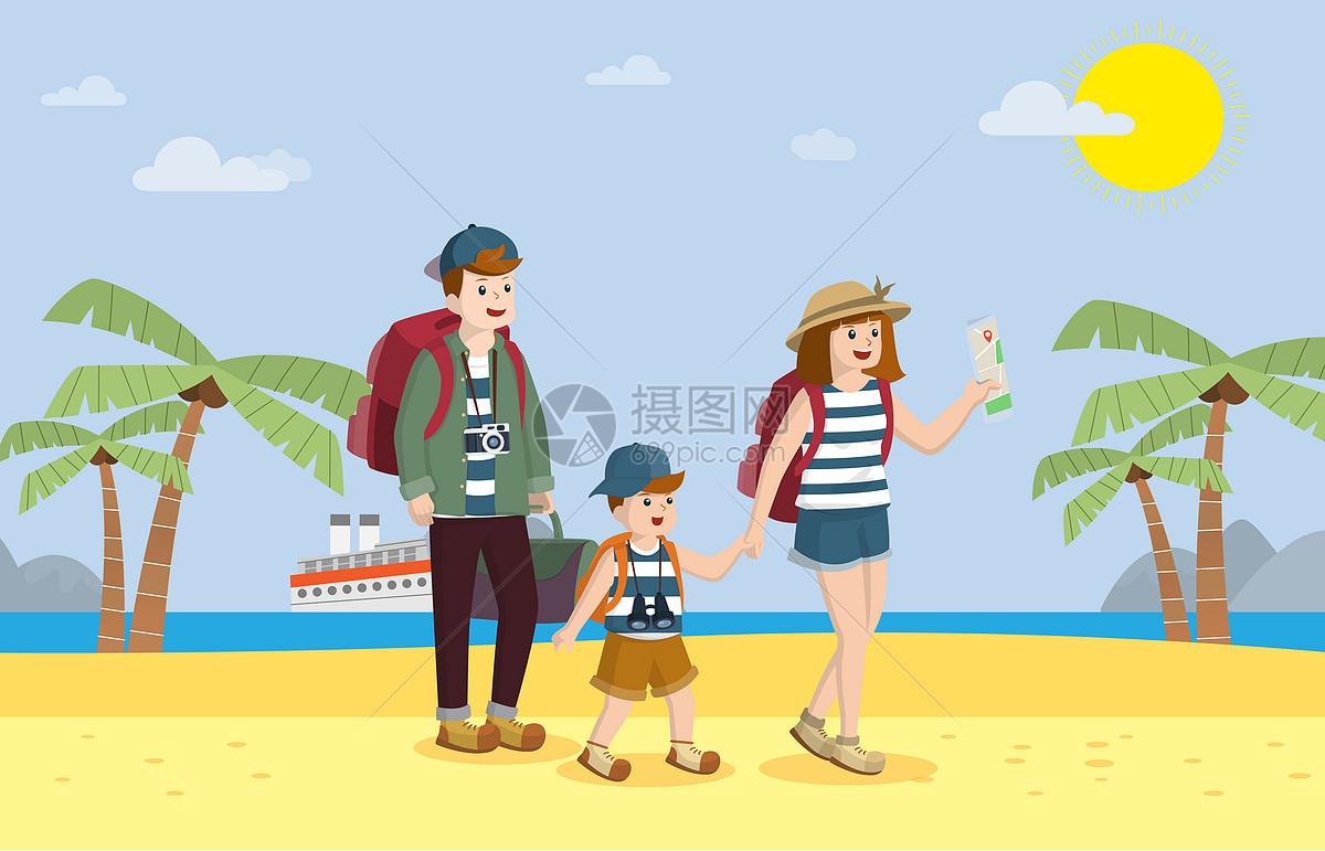 一家三口去旅行旅游插画