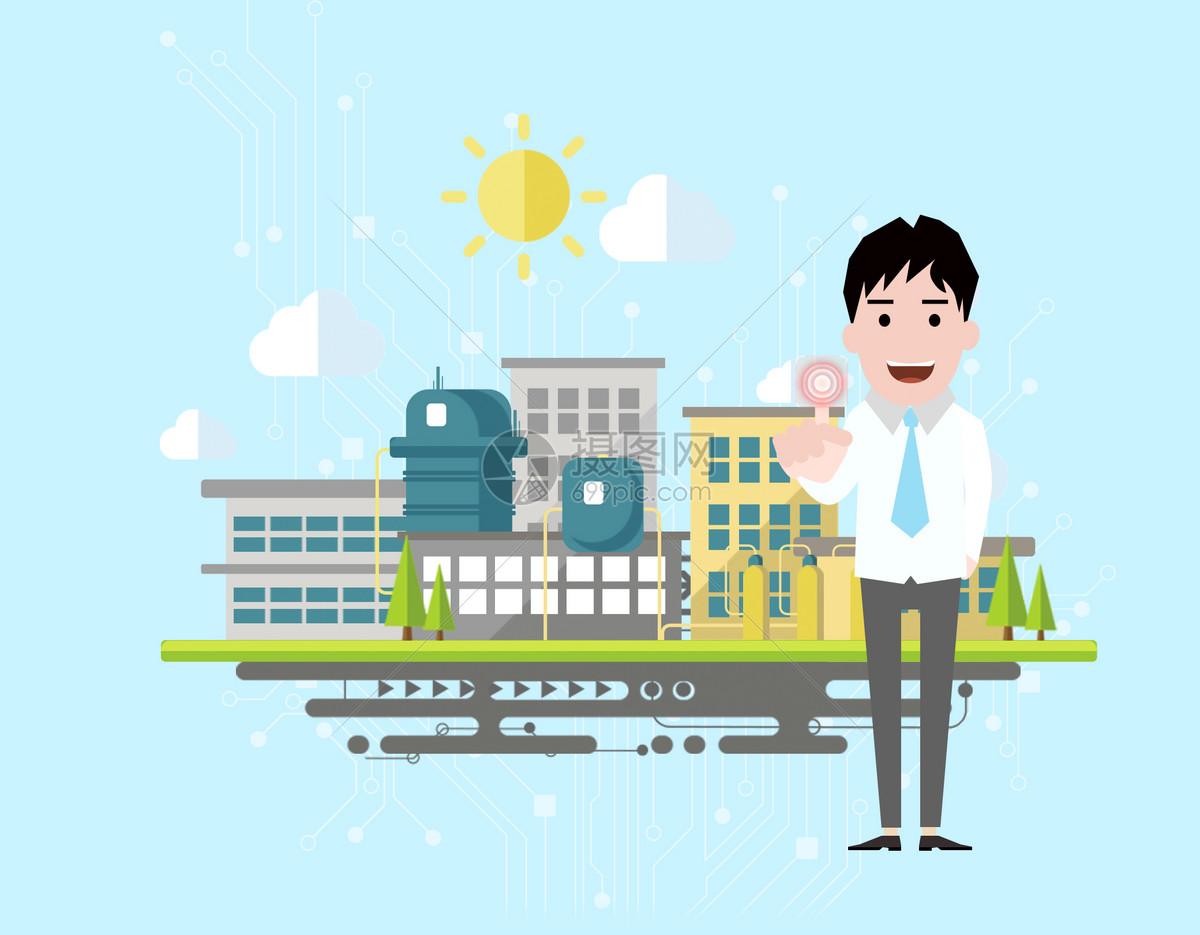 商务办公 扁平化psd  153万张正版高清图片和插画给你创意和灵感qq