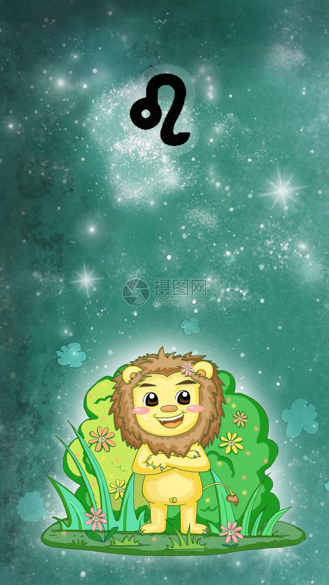 插画 情感表达 十二星座插画之狮子座psd  分享: qq好友 微信朋友圈