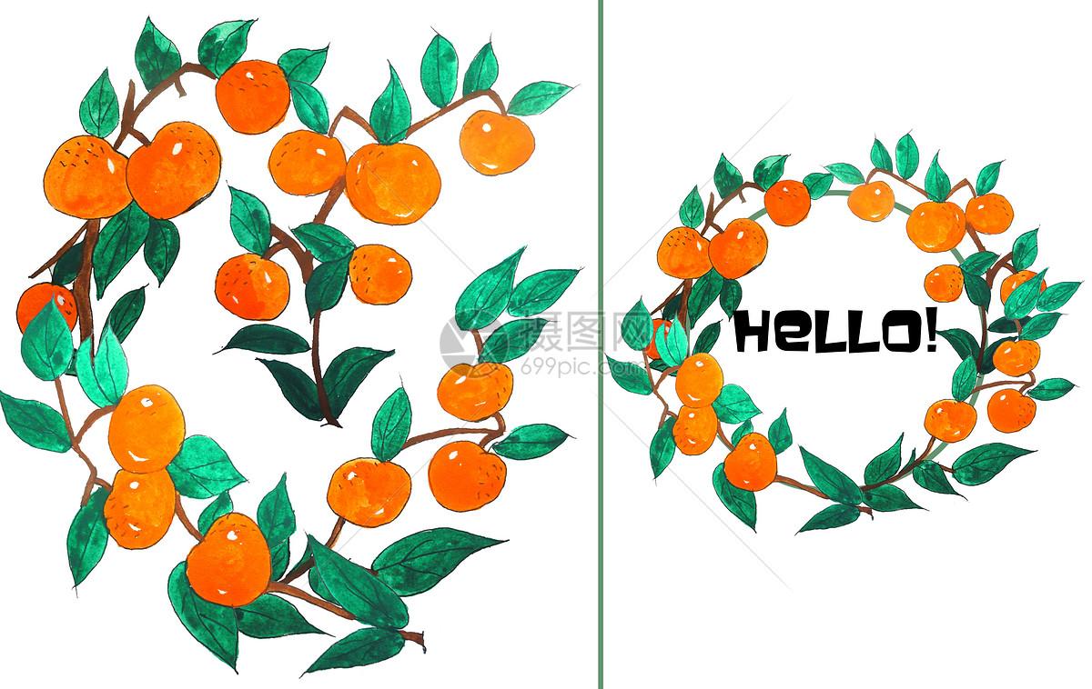 手绘水彩小橘子