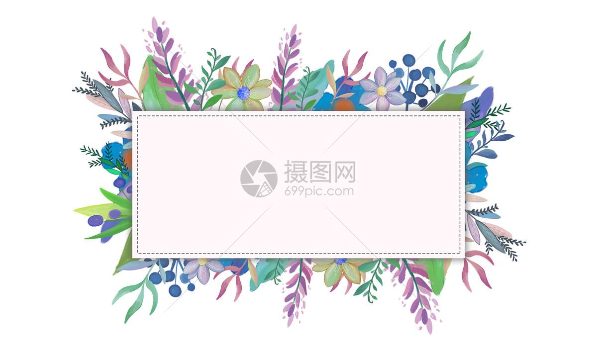 手绘绿植装饰框