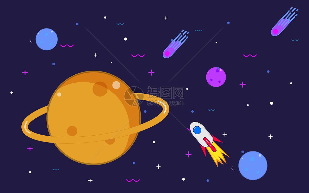 矢量宇宙可爱插图