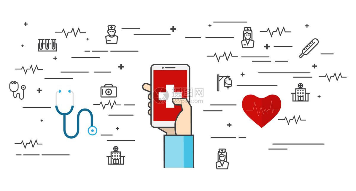 医疗信息图标图片素材_免费下载_ai图片格式_vrf高清