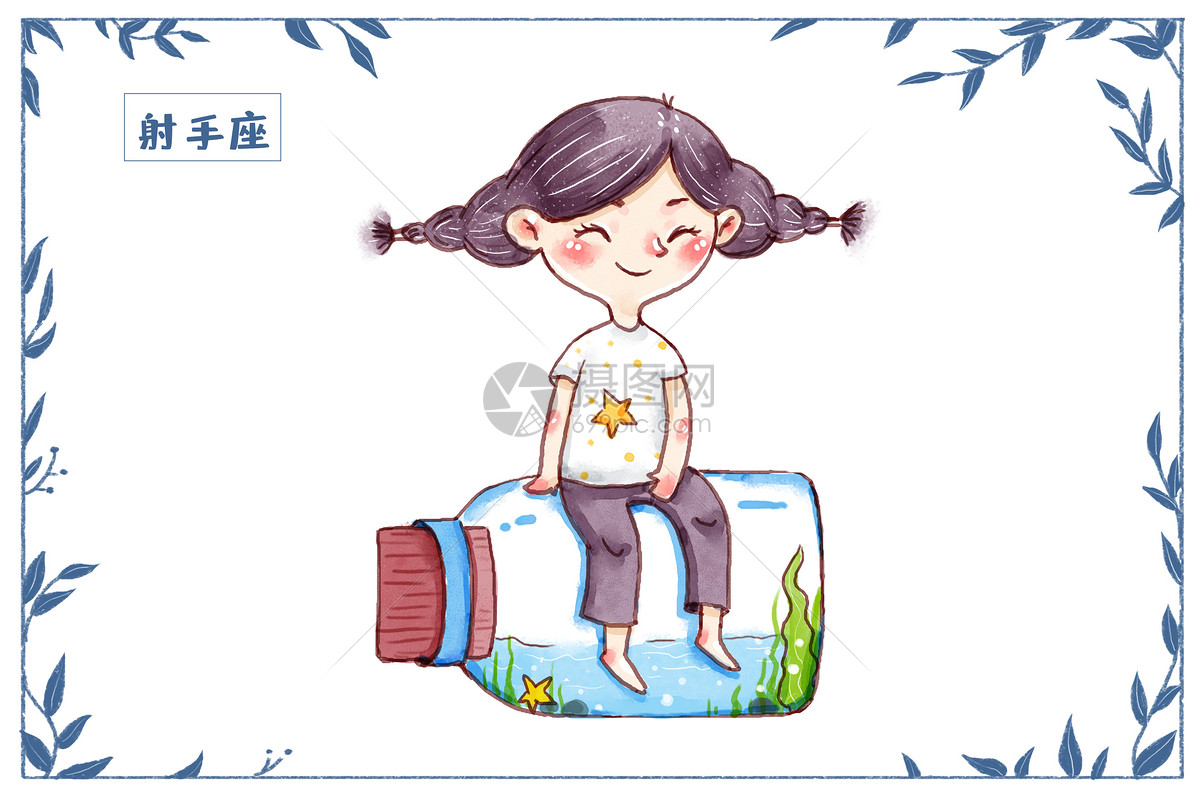 新浪微博  花瓣 举报 标签: 小女孩小清新水瓶水瓶座可爱卡通十二星座