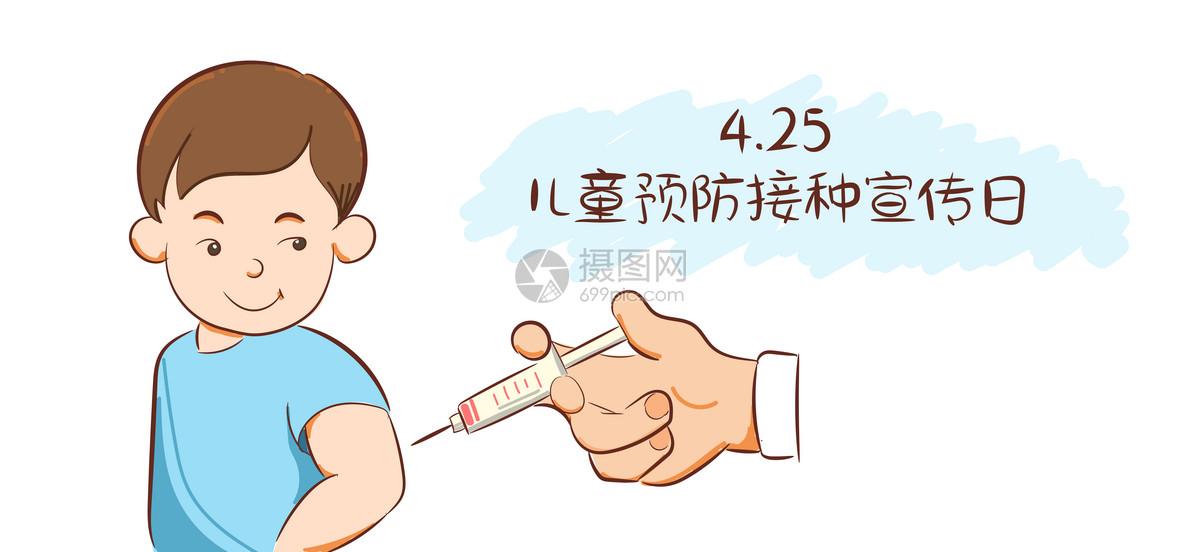 卡通手绘打针预防疾病预防针儿童预防接种宣传日图片儿童预防接种宣传