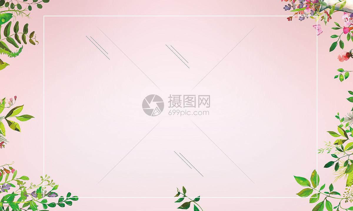 ppt 背景 背景图片 壁纸 边框 模板 设计 相框 1200_720
