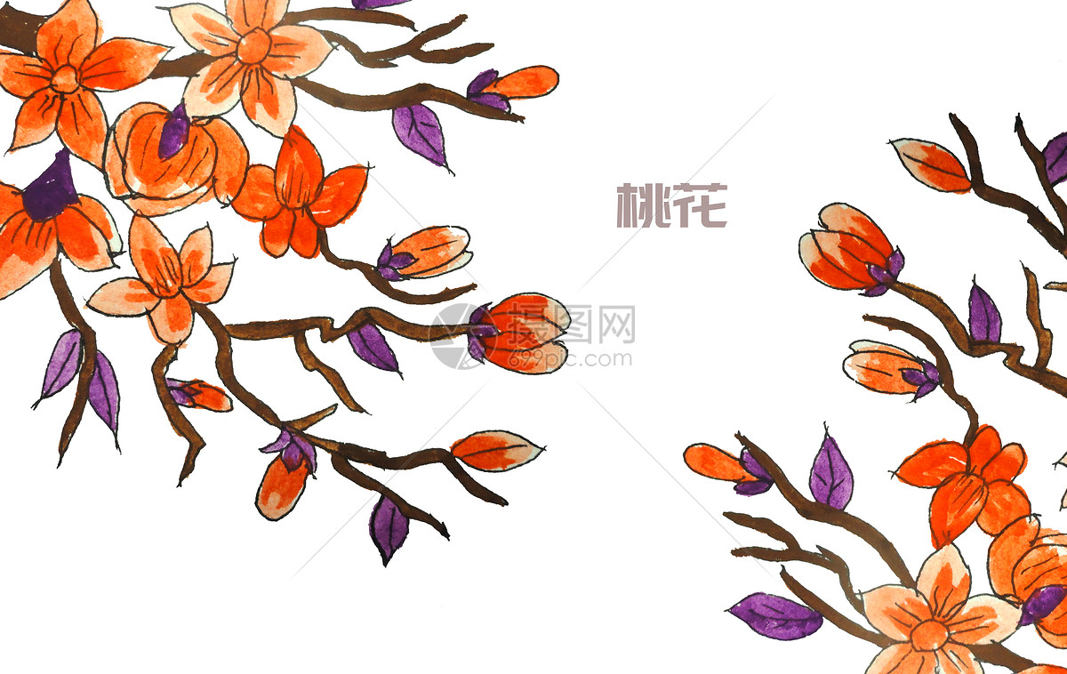 手绘水彩桃花图片素材_免费下载_psd图片格式_vrf高清