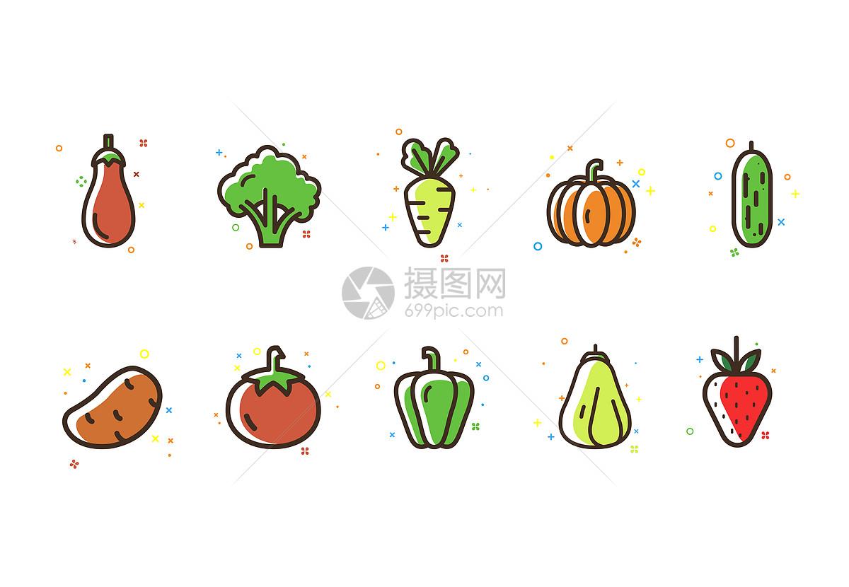 mbe风格蔬果图标图片素材_免费下载_ai图片格式_vrf