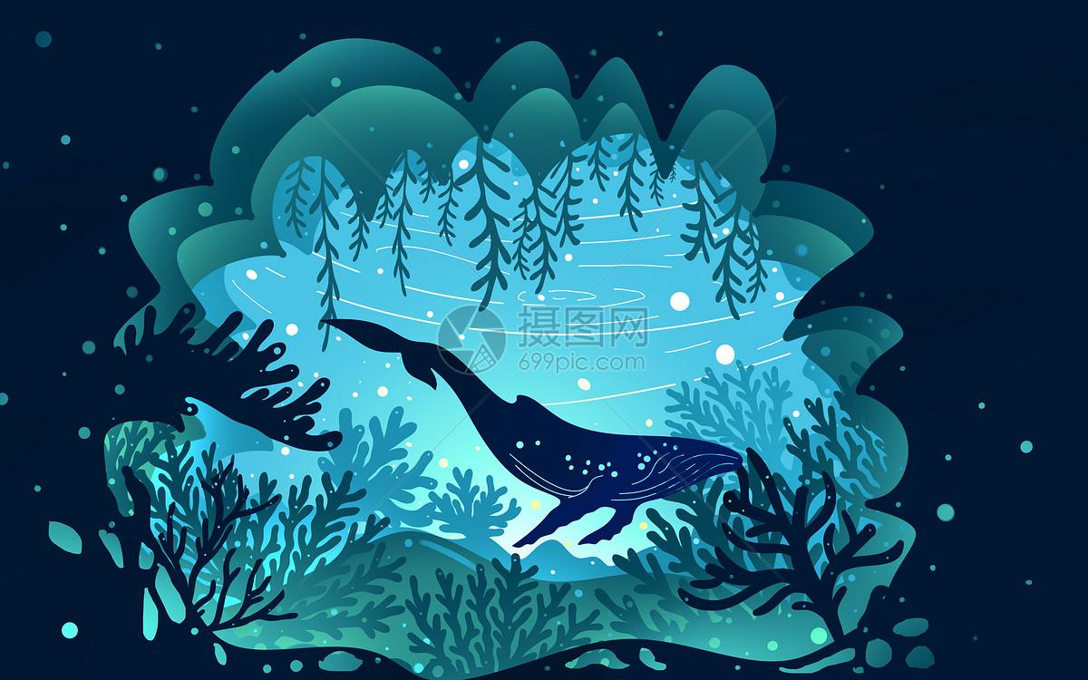 剪纸风梦幻海洋鲸鱼