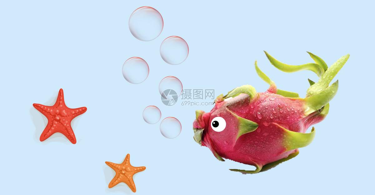 花瓣 举报 标签: 蓝色背景鱼火龙果拟物化创意火龙果背景可爱背景