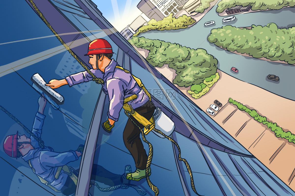 举报 标签: 清洁工手绘插画玻璃清洁工职位插画蜘蛛人岗位插画劳动节