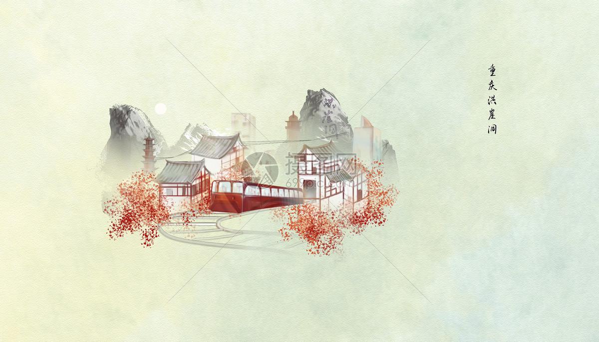 风光建筑 重庆洪崖洞psd  152万张正版高清图片和插画给你创意和灵感q