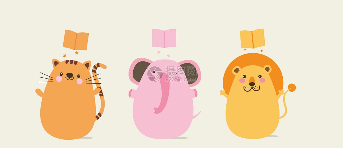 小清新素材读书阅读卡通小动物图片卡通小动物图片免费下载显示全部 >