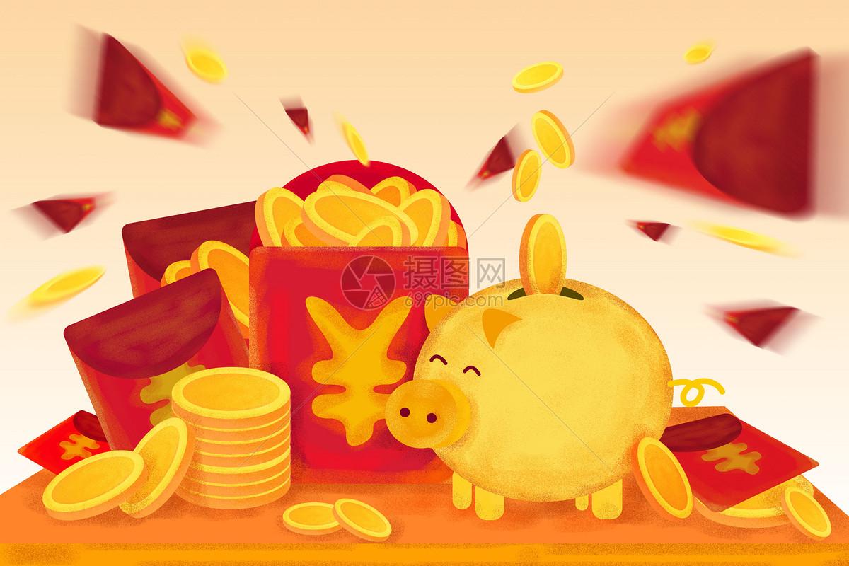金融红包金币钱罐矢量图