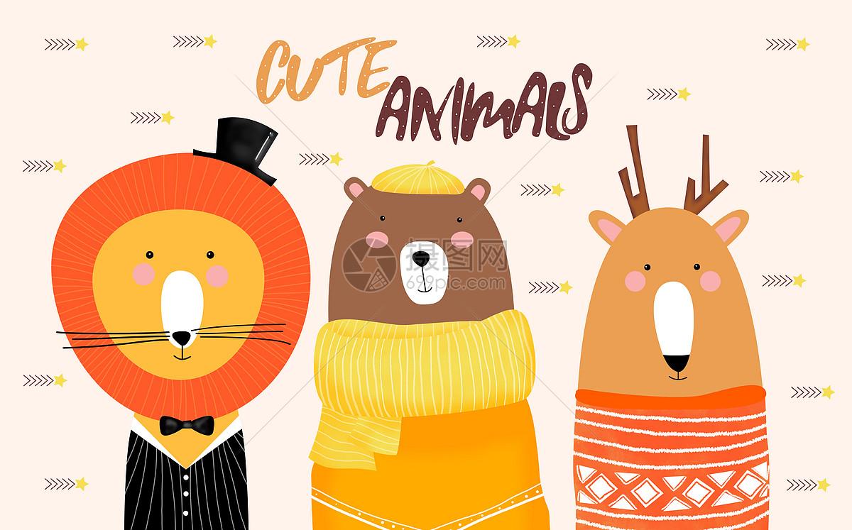 qq空间 新浪微博  花瓣 举报 标签: 卡通动物卡通动物素材可爱动物呆