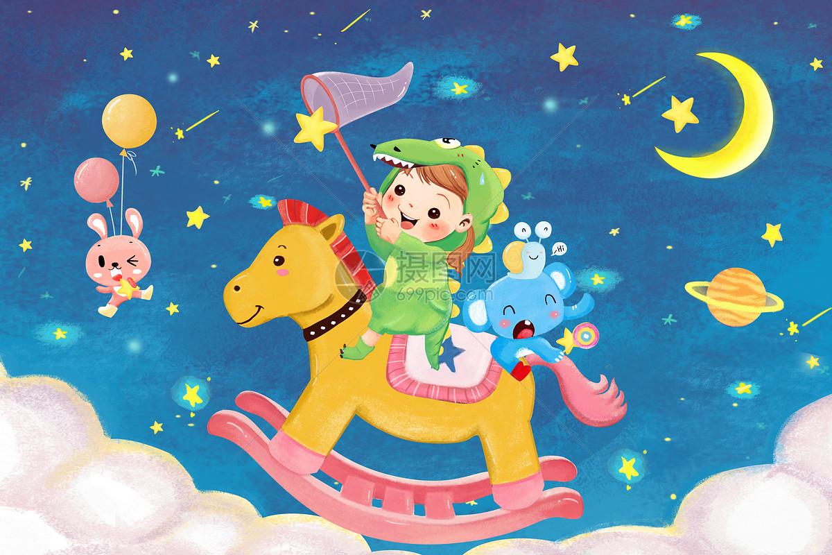 旋转木马手绘儿童插画图片素材_免费下载_psd图片格式
