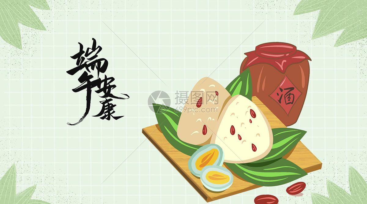 端午节包粽子步骤图