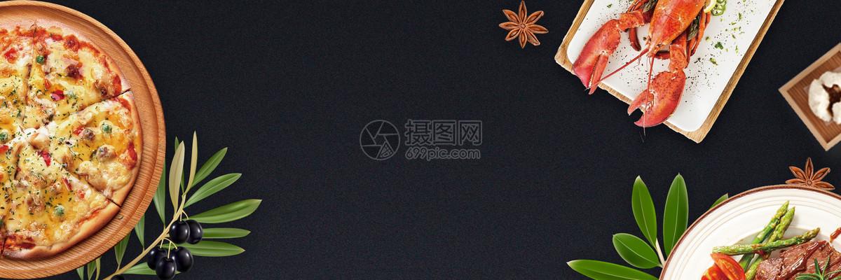 美食海报背景psd  分享: qq好友 微信朋友圈 qq空间 新浪微博  花瓣