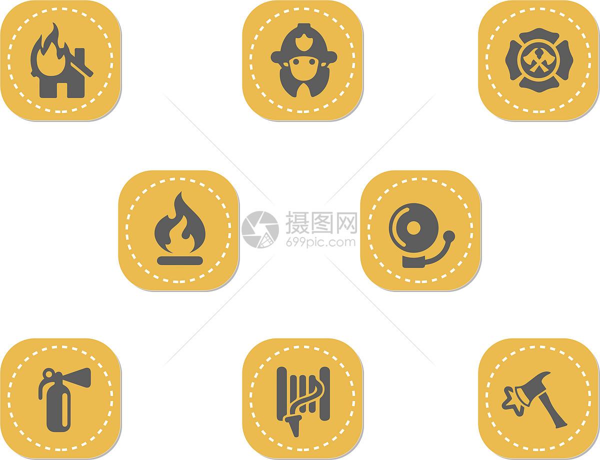 消防图标图片
