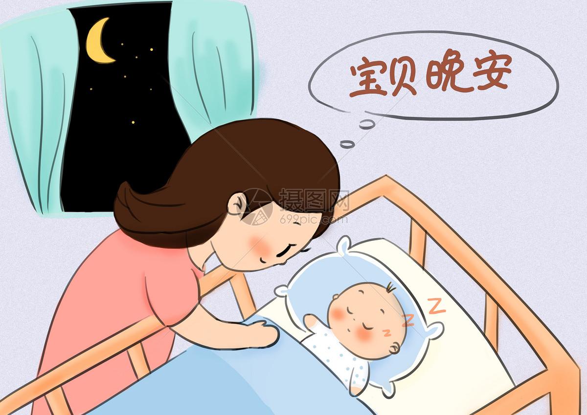 孩子睡觉矢量图