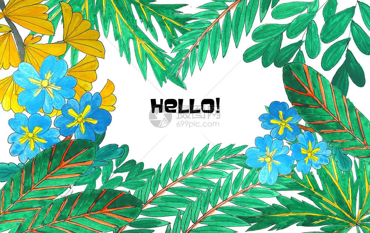 手绘水彩植物