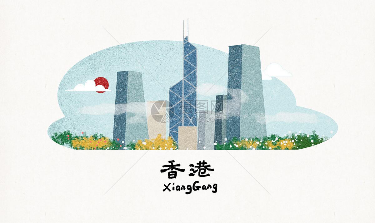 香港地标建筑插画