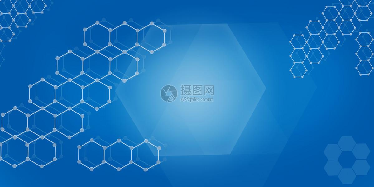 举报 标签: 六边形分子结构六边形素材六边形背景几何形状素材现代