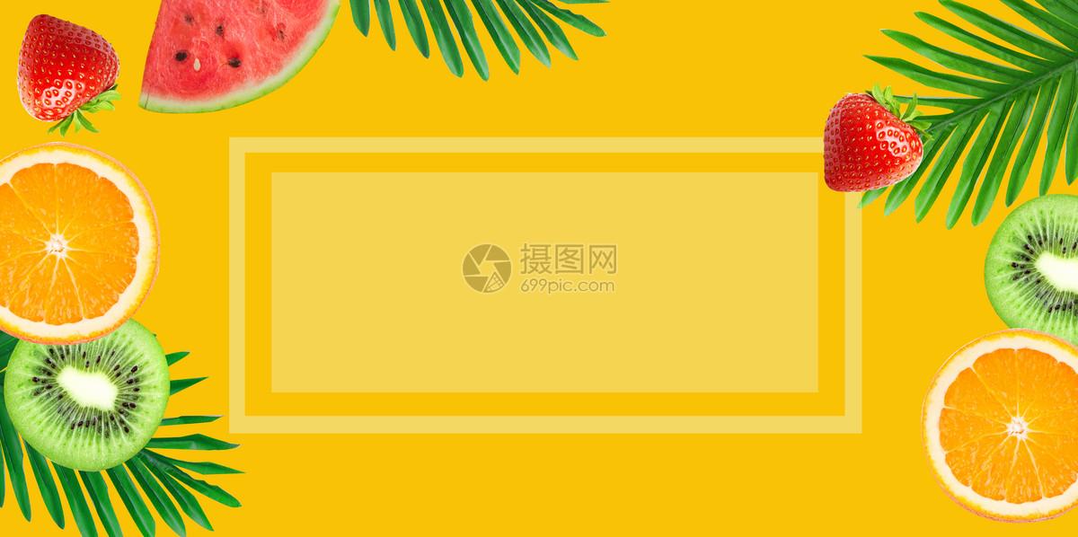 水果手抄报边框