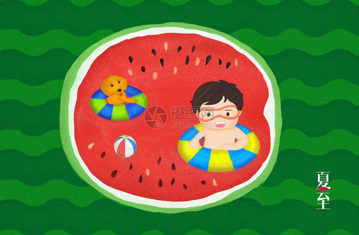 夏至手绘插画
